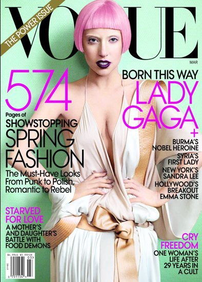 Lady Gaga vogue 2011 purple monster fame sexy hot naked magazine cover rare 2011