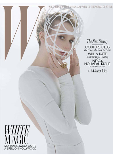 Mia Wasikowska  jane eyre w magazine subscriber cover rare promo kids are alright sexy hot rare alice in wonderland in treatment white
