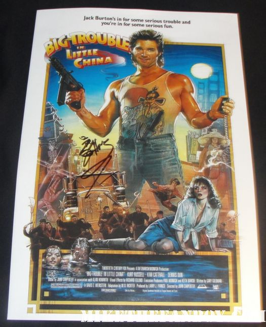 james hong signed autograph rare big trouble in little china one sheet movie poster kurt russell rare promo mini poster on the carpet at the kung fu panda 2 signing autographs at the los angeles premiere rare mini poster