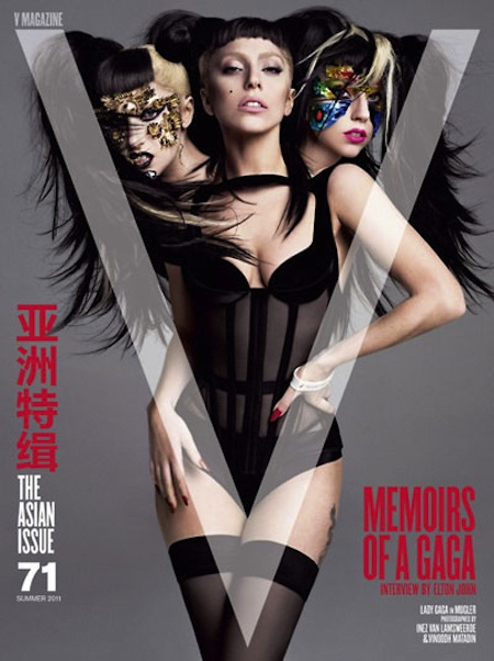 lady gaga v magazine cover rare promo hot sexy as hell asian inspired promo born this way judas rare sexy magazine cover