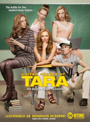 the united states of tara season 3 rare promo poster hot school rare toni collette john corbett kier gilchrist showtime promo cancelled rare muriel's wedding