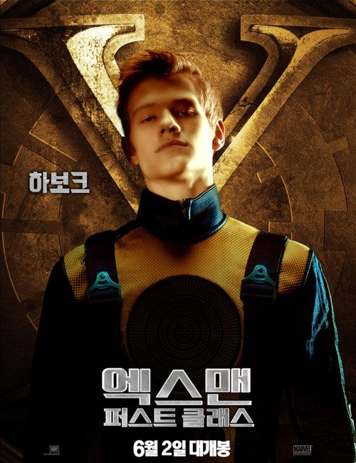 lucas till as Alex Summers / Havok in x men first class new one sheet movie poster individual promo character poster promo hot sexy rare battle los angeles promo sexy shirtless poster