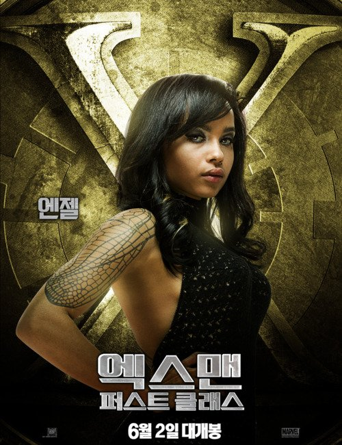 zoe kravitz as angel salvadore in x men first class new one sheet movie poster individual promo character poster promo hot sexy rare no reservations californication sexy mad max fury road
