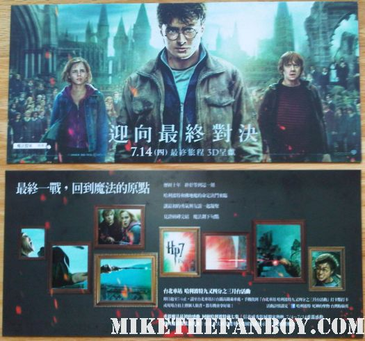 harry potter and the deathly hallows part 2 rare asian chirashi movie poster ad rare daniel radcliffe emma watson rupert grint hot rare promo