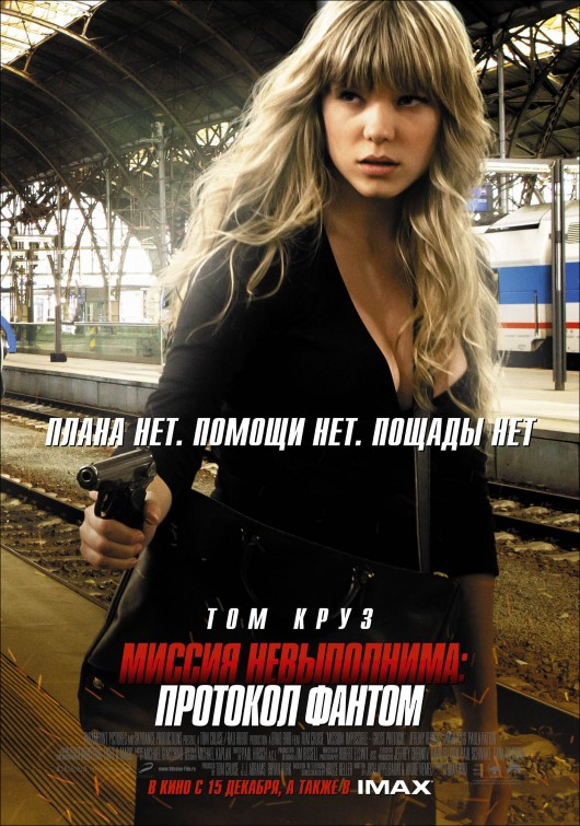 Léa Seydoux  mission_impossible_ghost_protocol sexy hot rare promo individual mini movie poster tom cruise hot sexy russian poster promo