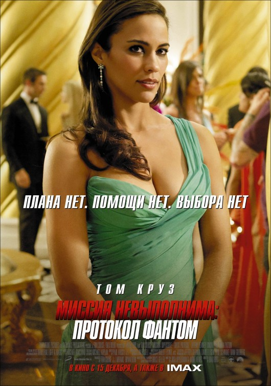 Paula Patton  mission_impossible_ghost_protocol rare individual promo teaser movie poster hot sexy russian rare tom cruise jj abrams