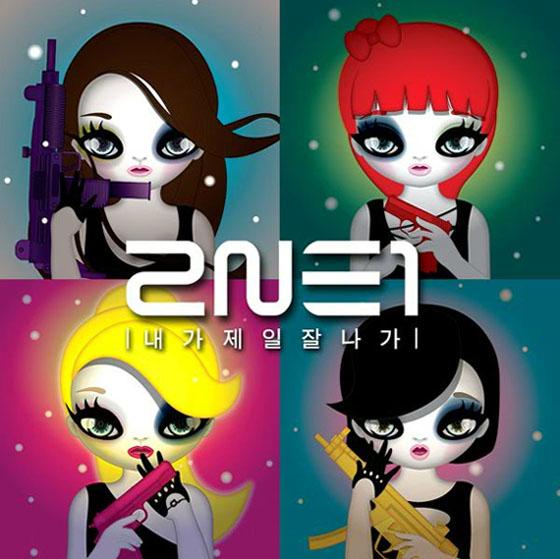 2NE1 – I Am the Best rare cd single promo cover artwork dance rare pop electro