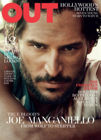 joe-manganiello-on-the-march-2012-cover-of-out-magazine hot sexy true blood star alcide rare shirtless hot sexy muscle workout
