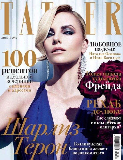 charlize-theron-tatler-russia-april-2012- magazine cover hot sexy rare promo sexy blonde supermodel rare promo photo shoot hot sexy prometheus snow white and the huntsman