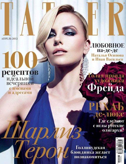 charlize-theron-tatler-russia-april-2012- magazine cover hot sexy rare promo sexy blonde supermodel rare promo photo shoot hot sexy prometheus snow white and the huntsman