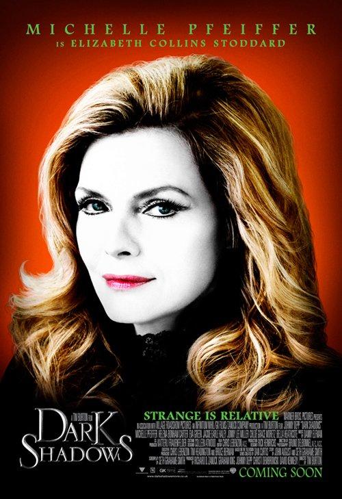 dark-shadows-michelle pfeiffer Elizabeth Collins Stoddard rare individual promo movie poster pop art rare promo