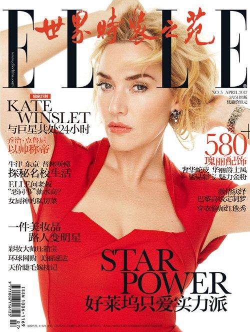 kate-winslet-elle-china magazine cover hot sexy photo shoot rare promo titanic eternal sunshine promo blonde sexy