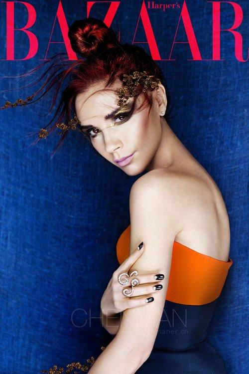 victoria-beckham-harpers bazaar china red head rare promo photo shoot hot sexy posh spice magazine cover hot sexy rare promo