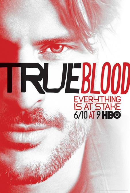 Joe-Manganiello-Alcide True-Blood vampire pam season 5 rare promo individual promo poster rare season 5 poster one sheet hbo promo