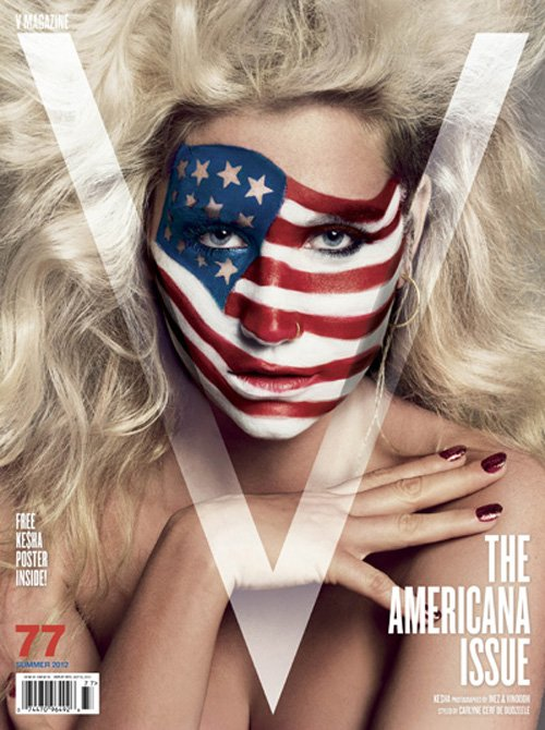 kesha-vmag-amer-2012- Ke$ha v magazine hot and sexy magazine cover kesha rare promo spandex hot sexy photo shoot high res rare promo