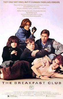 the breakfast club rare movie poster promo dvd box cover artwork molly ringwald ally sheedy anthony michael hall emilio estevez
