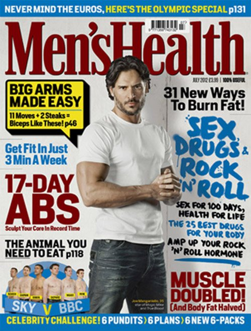 joe-manganiello-mens-health-uk-july-2012 hot and sexy werewolf magazine cover alcide true blood hot rare promo shirtless naked photo shoot hot sexy bicep arms rare