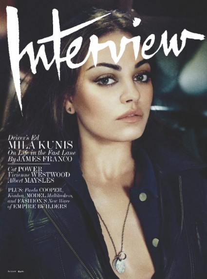 mila kunis interview magazine august 2012 hot sexy magazine cover rare photo shoot hot naked rare sexy promo damn fine