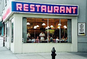 Tom's Diner restaurant in the heart of new york city rare promo monks' Diner from seinfeld suzanne vega diner