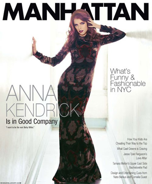 Anna Kendrick manhattan magazine hot sexy cover rare promo photo shoot pitch perfect end of watch twilight new moon sexy rare promo