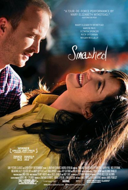 smashed movie poster promo rare aaron paul mary elizabeth winstead rare promo movie poster one sheet hot