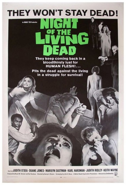 night of the living dead movie poster one sheet rare classic poster original one sheet movie poster promo george romero