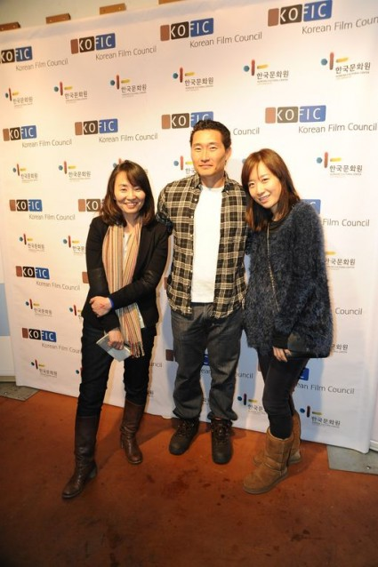 The Korean Film Council sundance festival party with Daniel Dae Kim 2013 rare promo red carpet party