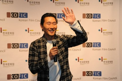 The Korean Film Council sundance festival party with Daniel Dae Kim 2013 rare promo red carpet party