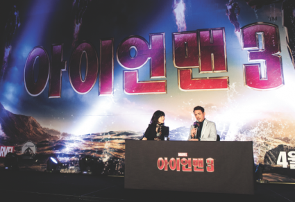 Robert Downey Jr. in Korea to promote IRON MAN 3 photo shoot press photo gallery rare