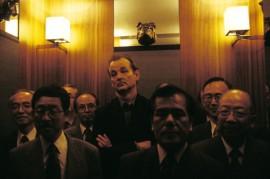 Bill Murray lost in translation rare press promo still photo hot