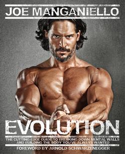 Evolution Joe Manganiello shirtles hot sexy book cover rare promo