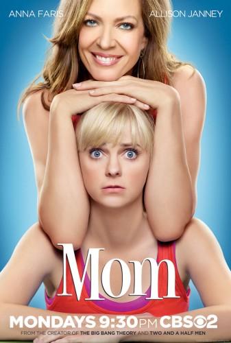 Mom rare promo movie poster key art anna farris allison janney season 1 poster rare