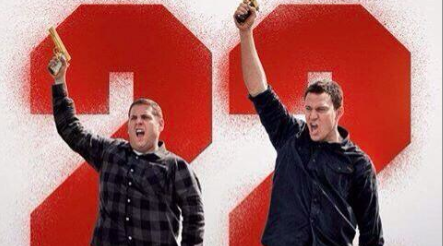 22 jumpstreet movie poster teaser