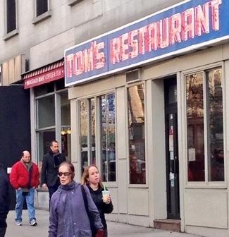 seinfeld tom's restaurant sign logo rare monk's diner