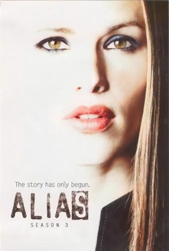 Alias insert