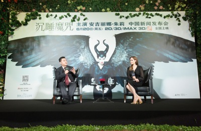 Angelina Jolie china press conference photo call birthday cake hot     10