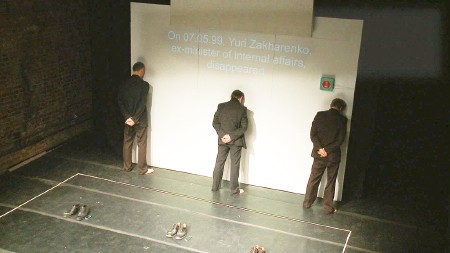 dangerous-acts-starring-the-unstable-elements-of-belarus-1024