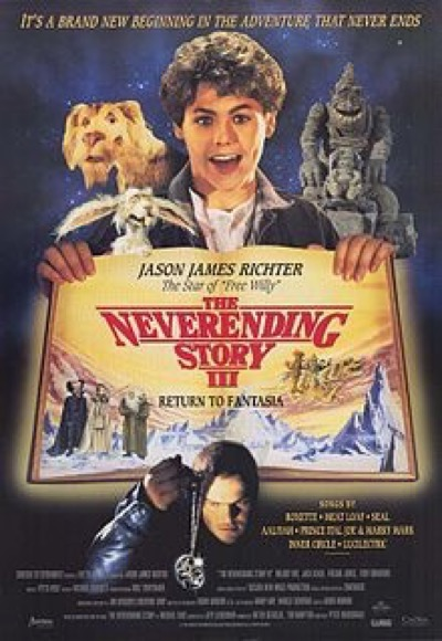 the neverending story part 3 cast photo movie poster 1