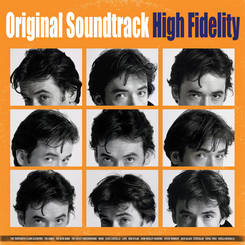 high fidelity soundtrack record store day