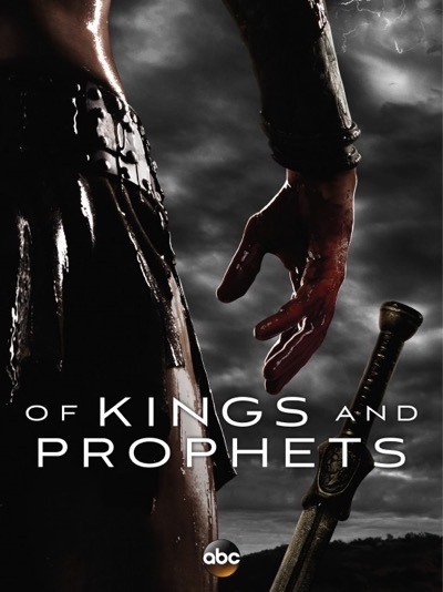 of_kings_and_prophets rare poster promo
