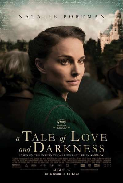 tale_of_love_and_darkness movie poster
